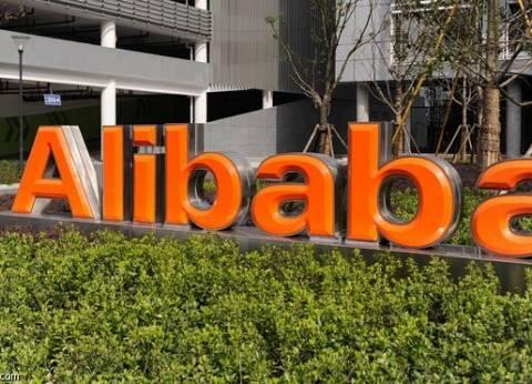 """""""علي بابا"""" تقود استثمارات بقيمة 1.24 مليار دولار في واندا فيلم الصينية"""