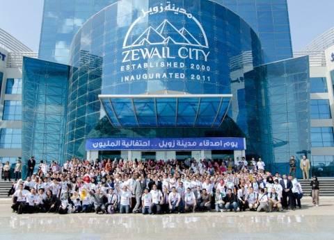 """""""مدينة زويل"""" تنظم """"المدرسة المصرية لفيزياء الطاقة العالية"""" اليوم"""