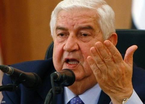"""سوريا تندد بمقتل السفير الروسي في تركيا: اعتداء """"جبان"""""""