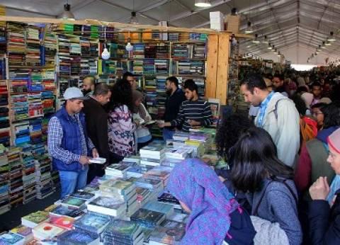 بريد الوطن| أفكار لمعرض القاهرة الدولى للكتاب