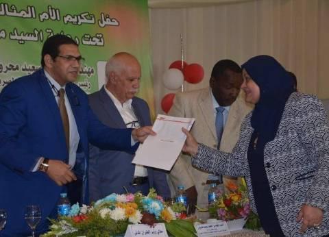 شركة ميناء القاهرة الجوي تكرم الأمهات المثاليات