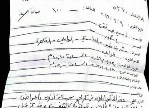 """والدة الطفل ياسين الذي حاول والده قتله تحكي لـ""""الوطن"""" تفاصيل الواقعة"""