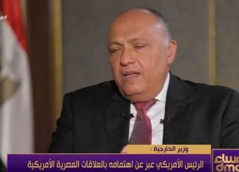 وزير الخارجية: ترامب أكد ضرورة استعادة العلاقات الاستراتيجية مع مصر