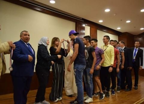 بالصور| ختام فعاليات الملتقى العربي لذوي الاحتياجات الخاصة بشرم الشيخ