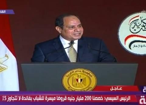 """السيسي للمصريين: """"مفيش أي رئيس يقدر يعمل حاجة من غيركم"""""""