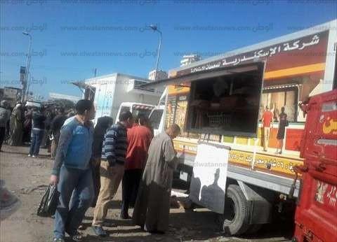 حملة لبيع السلع الغذائية المدعمة من المجمعات الاستهلاكية بكفر الدوار
