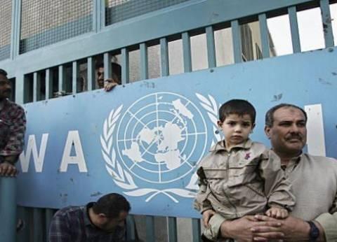"""اتحاد موظفي """"الأونروا"""": تعطيل العمل في الوكالة بغزة وبعض مناطق الضفة"""