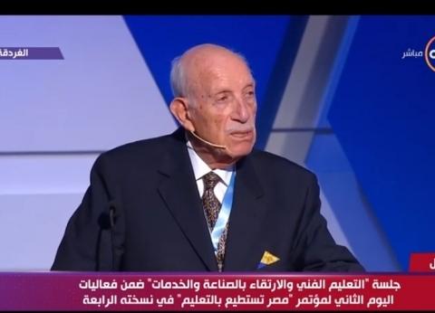 """فيكتور رزق الله: """"البكالوريوس المصري غير معترف به في الخارج"""""""