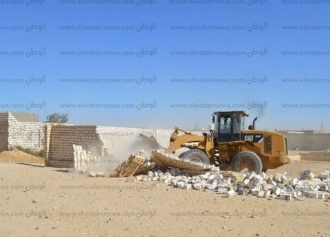 إزالة 321 حالة تعدى على الأراضي الزراعية في المنيا