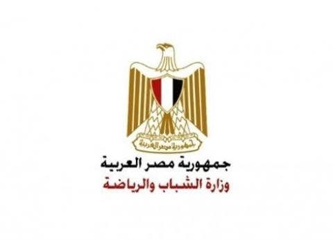 """""""الشباب والرياضة"""" تفتح باب التقديم في البرنامج القيادي للفتاة المصرية"""