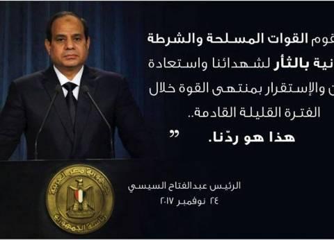 محافظة بورسعيد تدعو لوقفة سلمية تنديدا بحادث تفجير مسجد الروضة