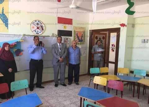 """وكيل """"تعليم جنوب سيناء"""" يتفقد قاعات المنظومة الجديدة لـ""""رياض الأطفال"""""""