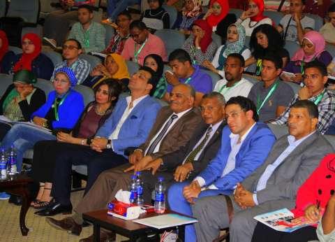 """انطلاق مؤتمر """"دور الشباب في الإصلاح الثقافي"""" بقصر ثقافة الأقصر"""
