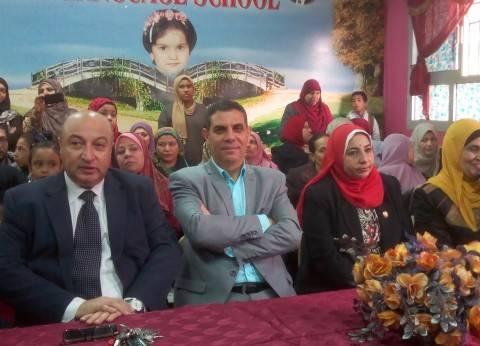 """افتتاح معرض """"مدرستي جميلة"""" بمدرسة الدكتور أحمد زويل ببنها"""