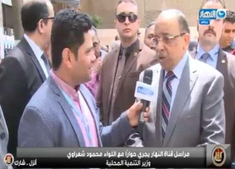 شعراوي: الرضاء التام عن القيادة سبب مشاركة المواطنين في الاستفتاء