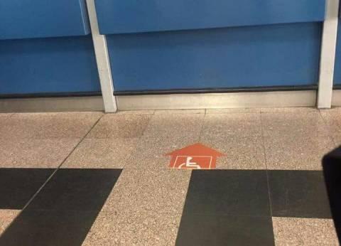جمارك المطار تتحفظ على مكملات غذائية كانت بحوزة بعثة منتخب رفع الاثقال