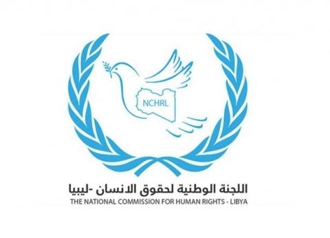 """الوطنية لحقوق الإنسان بليبيا """"قلقة"""" بشأن تجدد أعمال العنف جنوب طرابلس"""