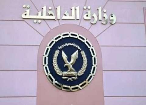"""حظر سير سيارات النقل حمولة 4 أطنان على """"الدائري"""" ابتداء من 15 سبتمبر"""