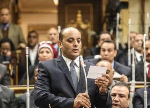 """برلماني يطالب بإصدار قانون """"الأعلى لمكافحة الإرهاب"""" في أسرع وقت"""