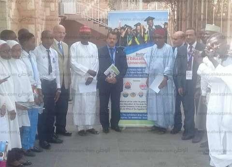 جامعة أسوان تشارك في ختام المعرض التعليمي بولاية كانو النيجيرية
