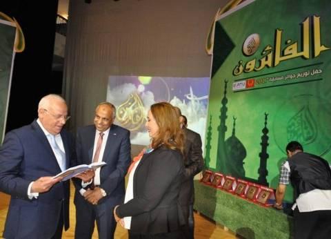 بالصور  محافظ بورسعيد يكرم المتفوقين في حفظ القرآن الكريم