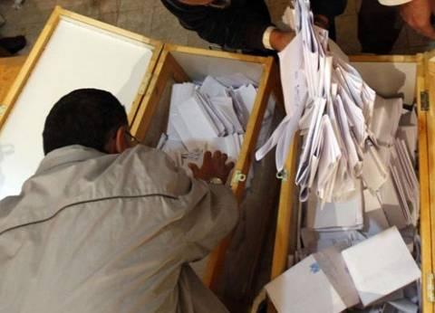 مراكز تجميع نتائج فرز أصوات الناخبين في الفيوم تستعد لمباشرة أعمالها