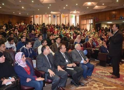 رئيس جامعة المنوفية يفتتح المؤتمر الطلابي السنوي لوحدة ضمان الجودة