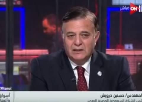 """رئيس """"السعودية المصرية"""": التعاون بين البلدين يدعم الاستقرار في المنطقة"""