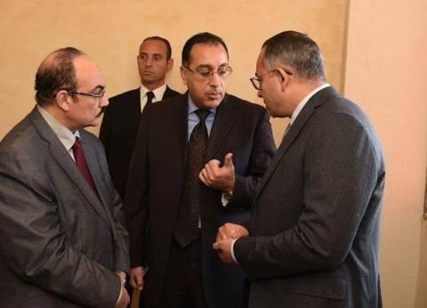 قرار لوزير الاسكان باعتماد المخطط الاستراتيجي العام لمدينة جهينة بسوهاج