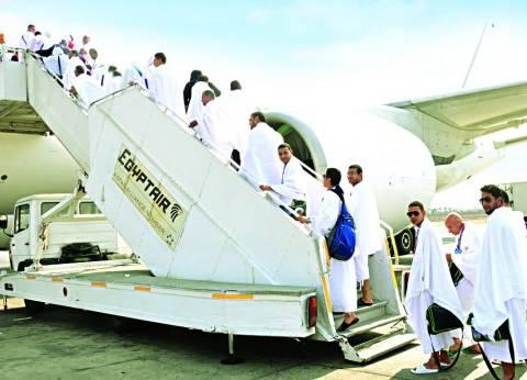 «مصر للطيران»: نقلنا 30 ألف حاج إلى أرض الوطن على متن 133 رحلة جوية