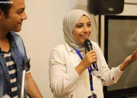 """""""ياسمين"""" ترجمت إعلان """"شباب العالم"""" للعربية وألقته بصوتها: عوضت غيابي"""