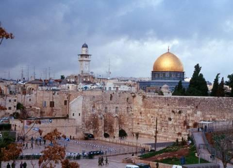 أساتذة القانون: القدس مدينة محتلة وموقفها لن يتغير بالاعتراف الأمريكى