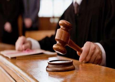 بدء الجمعية العمومية لمحكمة القضاء الإداري