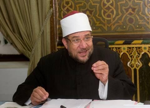 """وزير الأوقاف يفتتح تطويرات مستشفى الدعاة ويشارك بحملة """"100 مليون صحة"""""""