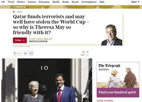 كاتب بريطانى: قطر ربما ساعدت «مفجّر مانشستر».. وسرقت كأس العالم