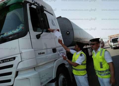 """""""مرور القاهرة"""" ينشر سيارات الإغاثة في الطرق والكباري لإصلاح الأعطال"""