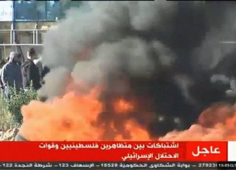 عاجل| الهلال الأحمر الفلسطيني: إصابة 40 شخصا من مسيرة نابلس