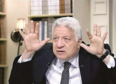 """سماع أقوال المستشار أحمد جلال في قضية """"أموال الزمالك"""""""