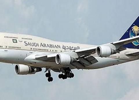 """طيار سعودي ينقذ مطار القاهرة من """"كارثة جوية"""""""