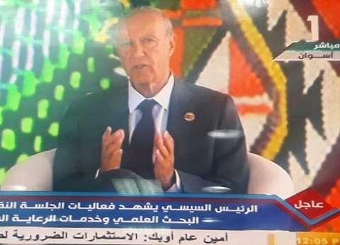 """يشارك بالملتقى العربي الأفريقي.. من هو مدير """"العالمية للملكية الفكرية"""""""