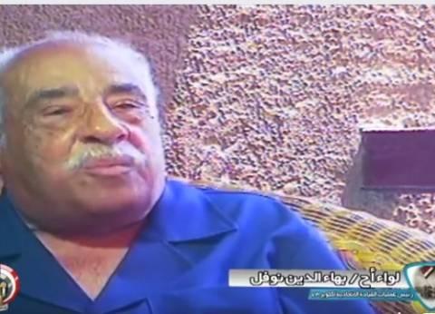 بالفيديو| كاتب أمر هجوم 1973: كنت أهتز وأنا أخط قرار استعادة الشرف