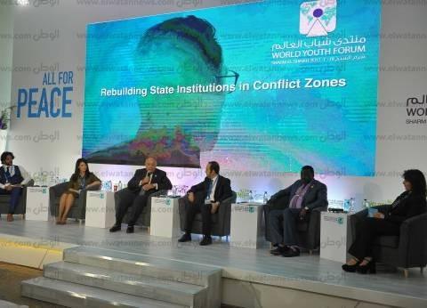 «شكرى» فى جلسة «بناء المؤسسات بمناطق الصراع»: لا نتدخّل بشئون الدول.. ونسعى لحل الصراعات سلمياً