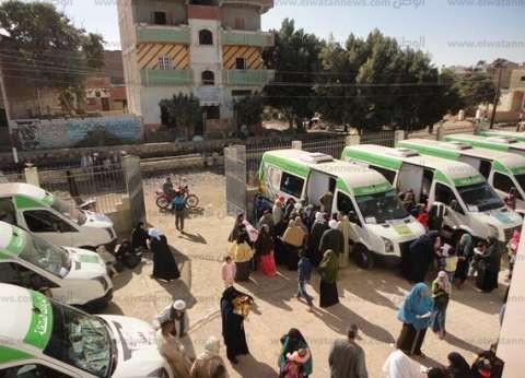 """""""صحة أسيوط"""" تطلق قافلة طبية بقرية النخيلة في أبو تيج"""