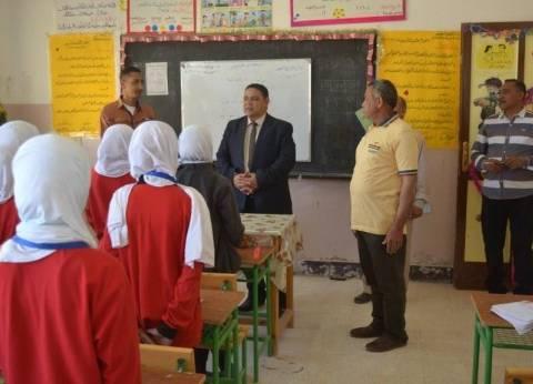 جولة تفقدية لمدير عام التعليم بالوادي الجديد لبعض مدارس المحافظة