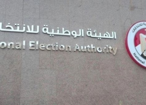 """""""الوطنية للانتخابات"""" تخصص خطا ساخنا لتلقي الشكاوى"""