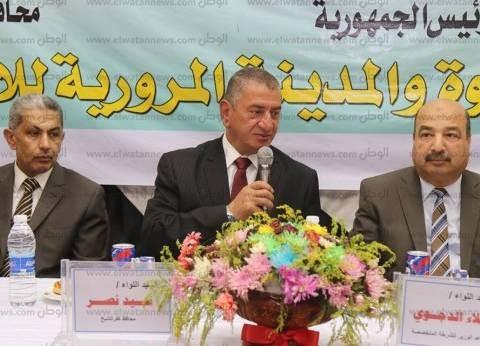 محافظ كفر الشيخ: وحدة مرور فوه تقدم خدمة مرورية متكاملة