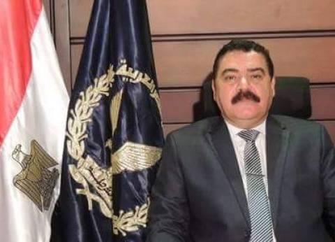 أبرز المعلومات عن مدير أمن الإسكندرية الجديد