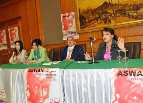 """إدارة """"أسوان الدولي"""" تنظم منتدى """"نوت"""" لمناقشة قضايا العنف ضد المرأة"""