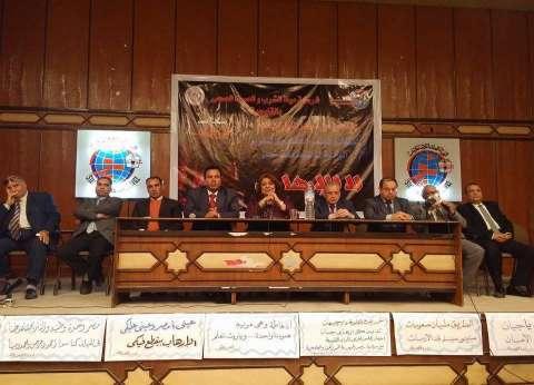 """""""تنمية مهارات الشباب"""" ندوة بمركز النيل للإعلام في الإسكندرية الأحد"""