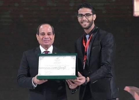 أحد المكرمين بمؤتمر الشباب: فوجئت بتكريم الرئيس لي